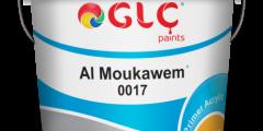 سعر السيلر المائي المقاوم 0017 أقوى الدهانات الداخلية GLC
