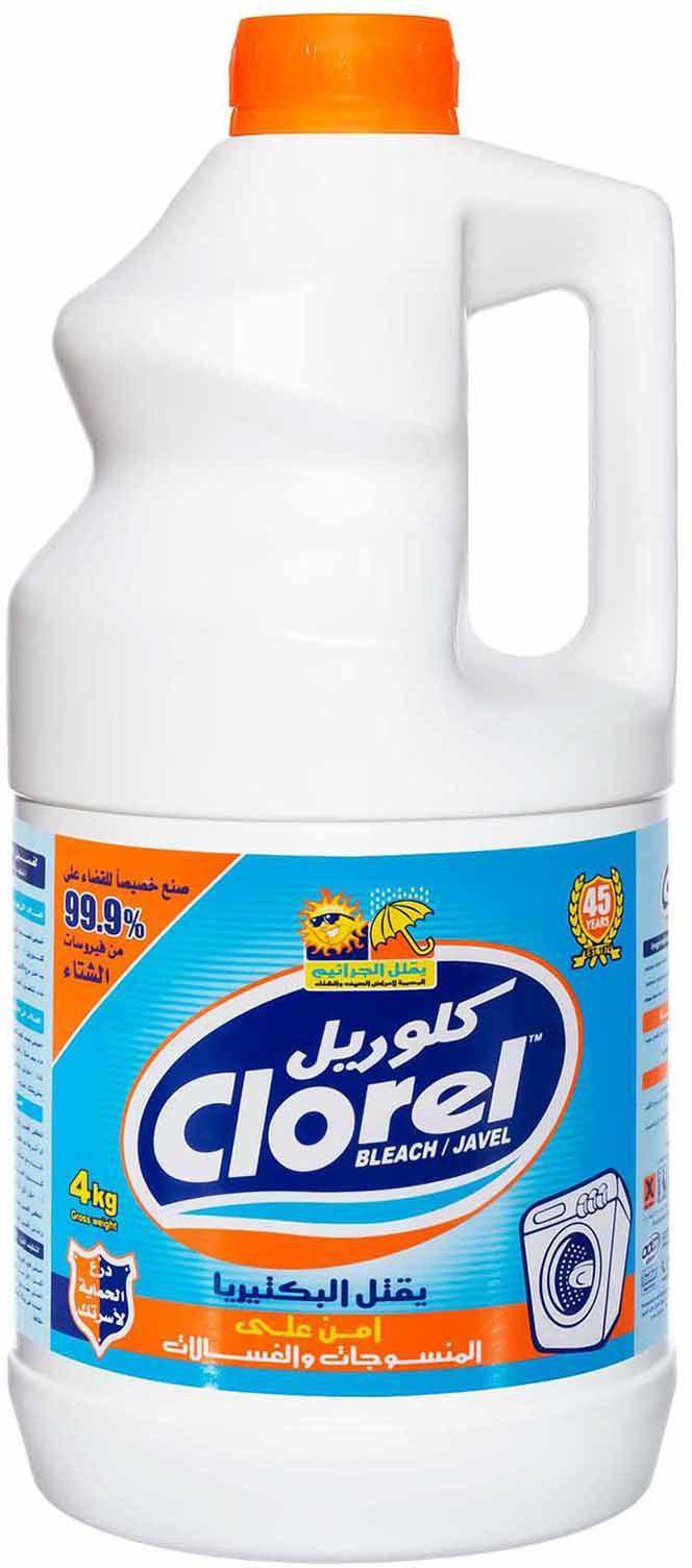 كلوركس سائل مبيض برائحة البرتقال