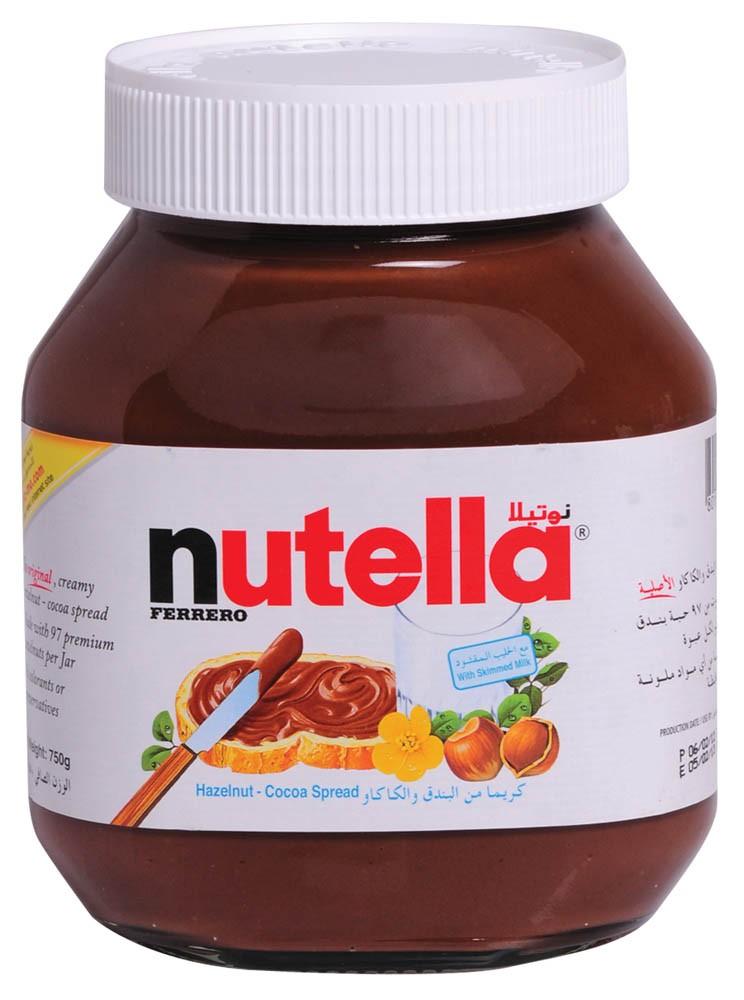 الشوكولاته السائلة النوتيلا